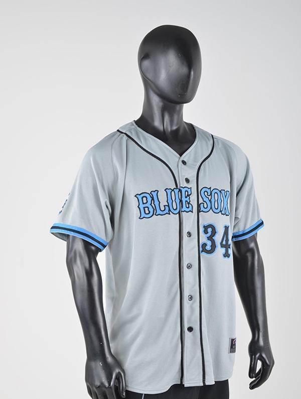 Blue Sox - Fit Athletics